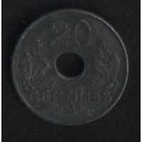 Франция 20 сантимов 1943 г. Не плохие!!