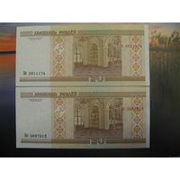 20 рублей ( выпуск 2000 ) aUNC, серия Бб. Цена за 1 шт.