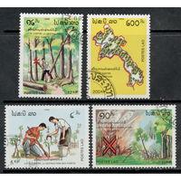 Лаос /1989/ Экология / Охрана Лесов / Лесные Пожары / Серия 4 Марки