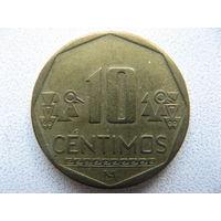 Перу 10 сентимо 2002 г.