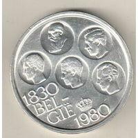Бельгия 500 франк 1980 150 лет независимости