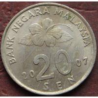 4052:  20 сен 2007 Малайзия
