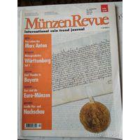 Munzen Revue   2/99