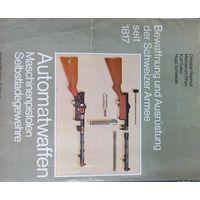 БУКЛЕТ .Реклама  Verlag Stocker-Schmid