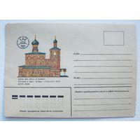 Конверт. Брагинцев . Церковь Всех Святых на Кулишках 1980.