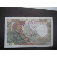 Франция 50 франков 1941 AU!