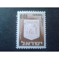 Израиль 1966 герб 0,01
