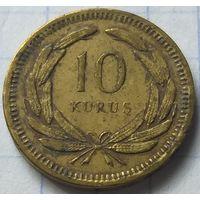 Турция 10 курушей, 1956      ( 5-9-3 )