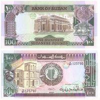 Судан. 100 фунтов 1989. [UNC]