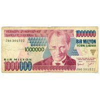 Турция 1 миллион лир 1970 г.