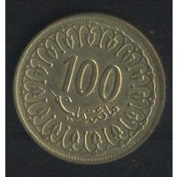 Тунис 100 миллим 2008 г. Очень хорошие!!!