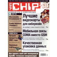 Chip #1-2002 + CD