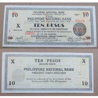 Филиппины - 10 песо - 1941 год - о.Негрос - UNC
