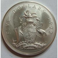 Багамские 5 долларов 1972 г
