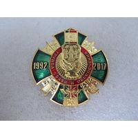 25 лет группа связи и обеспечения ПВ Беларусь