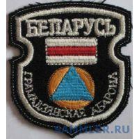 Шеврон ГО РБ б/к/б