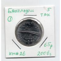 Бангладеш 5 так 2006 года - 1