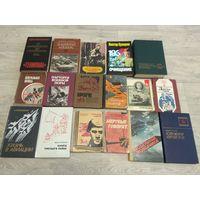 Книги о Великой Отечественной
