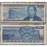 Распродажа коллекции. Мексика. 50 песо 1981 года (P-73a.32 - 1981-1982 Issue)