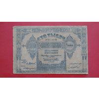 100.000 Рублей -1922- АССР -Советский Азербайджан- * -редкая-