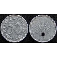 YS: Германия, Третий Рейх, 50 рейхспфеннигов 1941A, KM# 96 (1)