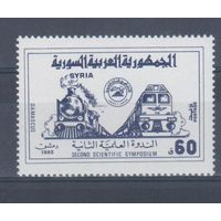 [1022] Сирия 1985. Поезда,локомотивы.