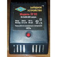 Зарядное устройство 3У 95