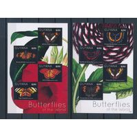 Гайана 2012 бабочки