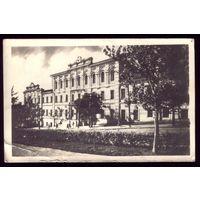 1954 год Харьков Библиотечный институт