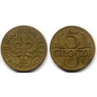 5 грошей 1923, Польша. Более редкий год, R
