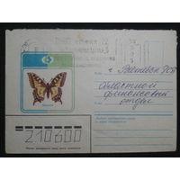 1982 махаон прошло почту