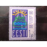 Эстония 1993 75 лет республике 1 кр