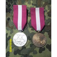 """Две медали """"За Х и ХХ лет выслуги"""" бронза + серебро. Польша начало прошлого века. С  лентами."""