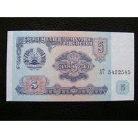 Таджикистан 5 рублей 1994г. Состояние UNC .    распродажа