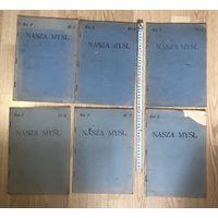 NASZA MYSL Warszawa 1937-1938 год цена за единицу