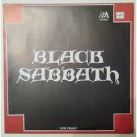 LP Блэк Саббат - Black Sabbath (1990)