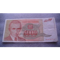 Югославия. 5 000 динар 1993г.  1 распродажа
