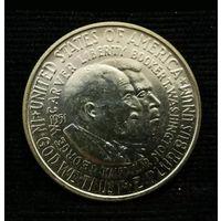 США 1/2 доллара 1951. Д.В. Карвер и Б.Т. Вашингтон. Нечастая.