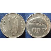 Ирландия, 10 пенсов 1993 года
