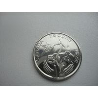 Канада 25 центов 2017 г Состояние М60