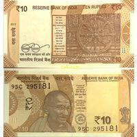 Индия  10 рупий  2018 год  UNC  (новый дизайн)