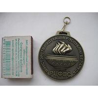 Медаль 2 по легкоатлетическому кроссу 3 место 2013г