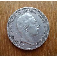 5 марок 1907