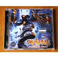 "Limp Bizkit ""Significant Other"" (Audio CD - 1999)"