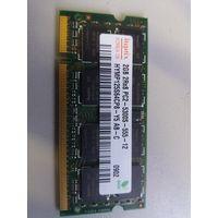 Оперативная память для ноутбука SO-DIMM 2Gb Hynix PC-5300 HYMP125S64CP8-Y5 DDR2 (907533)