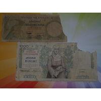 Греция 1000 и 50драхм