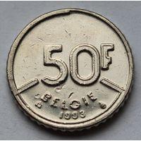 Бельгия 50 франков, 1993 г. Надпись на голландском.