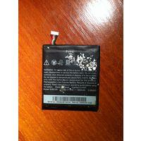 Аккумулятор HTC One X (BJ83100)