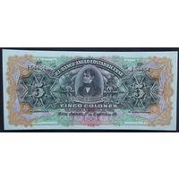 Коста-Рика. 5 колон 1917. [АU]. Анголо-Костариканский банк