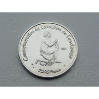 """Кот-д`Ивуар. 2500 франков 2007 год  X#E2  Серебро!!! """"Отмена рабства"""""""